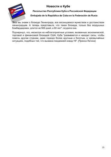 https://forumupload.ru/uploads/0011/90/c9/13/t701686.png