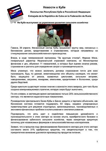 http://forumupload.ru/uploads/0011/90/c9/13/t705629.png