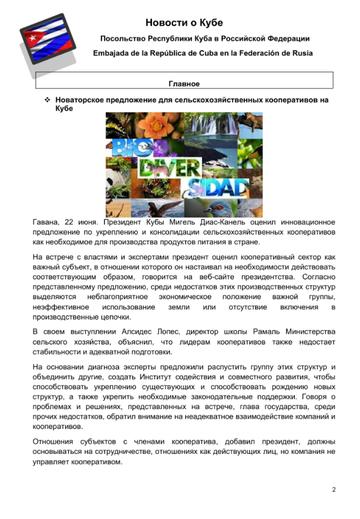 http://forumupload.ru/uploads/0011/90/c9/13/t705969.png