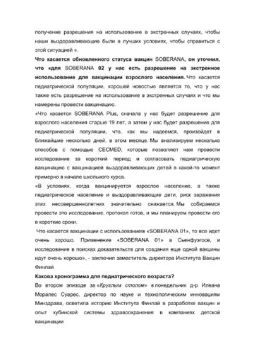 http://forumupload.ru/uploads/0011/90/c9/13/t70612.png