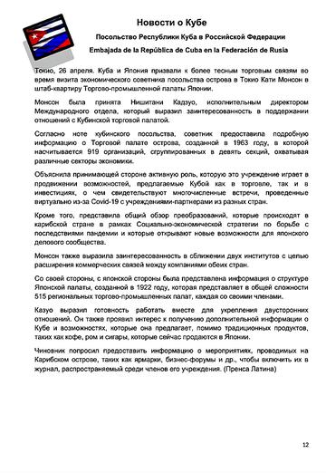 http://forumupload.ru/uploads/0011/90/c9/13/t709326.png