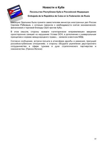 http://forumupload.ru/uploads/0011/90/c9/13/t709547.png