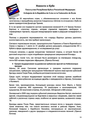 https://forumupload.ru/uploads/0011/90/c9/13/t710017.png