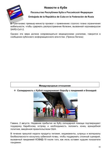 http://forumupload.ru/uploads/0011/90/c9/13/t711824.png