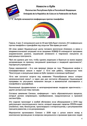 http://forumupload.ru/uploads/0011/90/c9/13/t713306.png