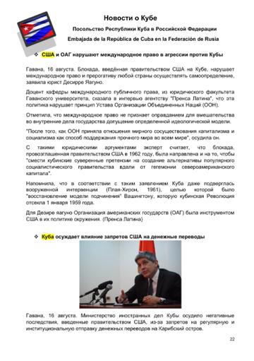 http://forumupload.ru/uploads/0011/90/c9/13/t713669.png
