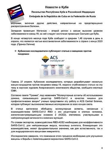 http://forumupload.ru/uploads/0011/90/c9/13/t714406.png
