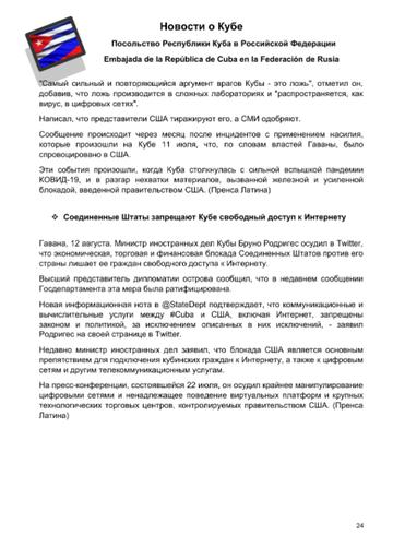 http://forumupload.ru/uploads/0011/90/c9/13/t714469.png