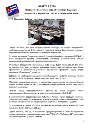 http://forumupload.ru/uploads/0011/90/c9/13/t715505.png