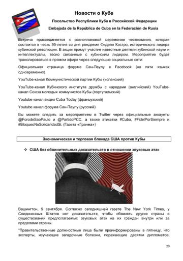 http://forumupload.ru/uploads/0011/90/c9/13/t715666.png