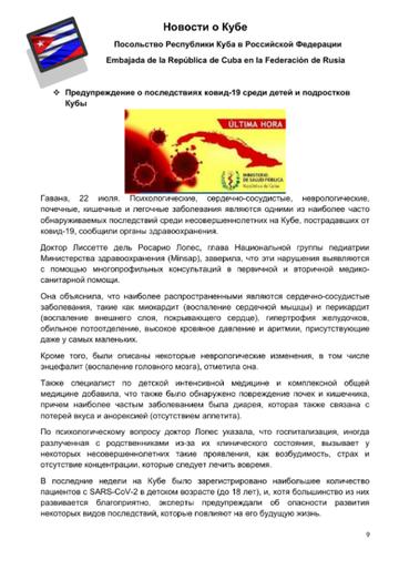 http://forumupload.ru/uploads/0011/90/c9/13/t717217.png