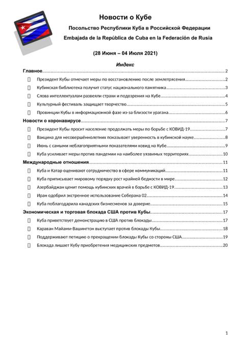 http://forumupload.ru/uploads/0011/90/c9/13/t717539.png