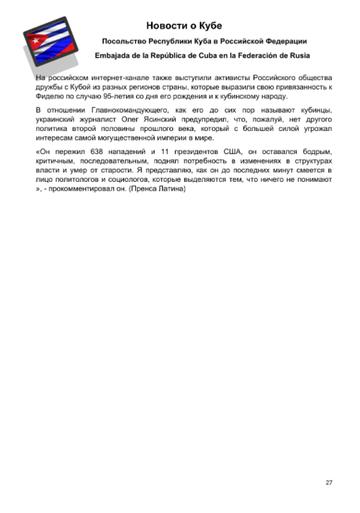 http://forumupload.ru/uploads/0011/90/c9/13/t718430.png