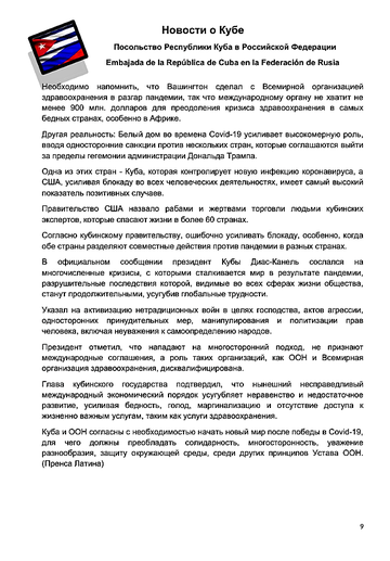 https://forumupload.ru/uploads/0011/90/c9/13/t719389.png