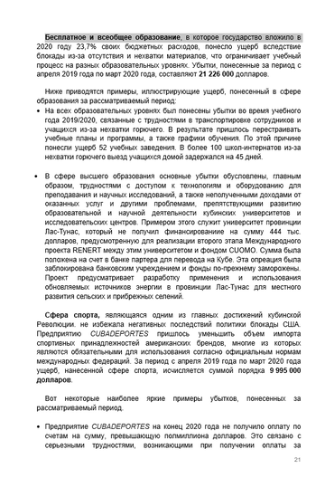 http://forumupload.ru/uploads/0011/90/c9/13/t720456.png