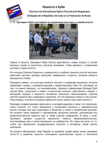 http://forumupload.ru/uploads/0011/90/c9/13/t720704.png