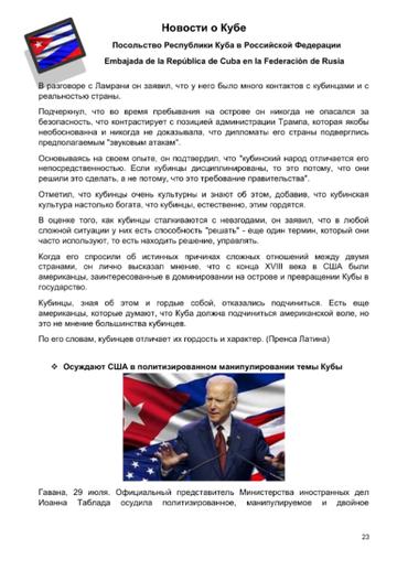 http://forumupload.ru/uploads/0011/90/c9/13/t720763.png