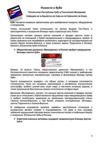 https://forumupload.ru/uploads/0011/90/c9/13/t721017.png