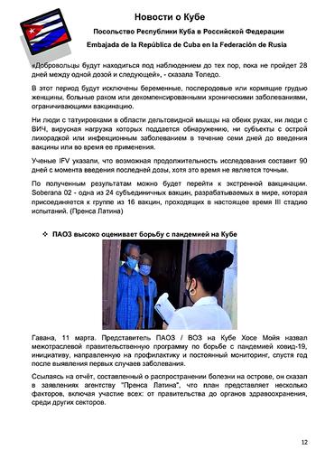 https://forumupload.ru/uploads/0011/90/c9/13/t722025.png