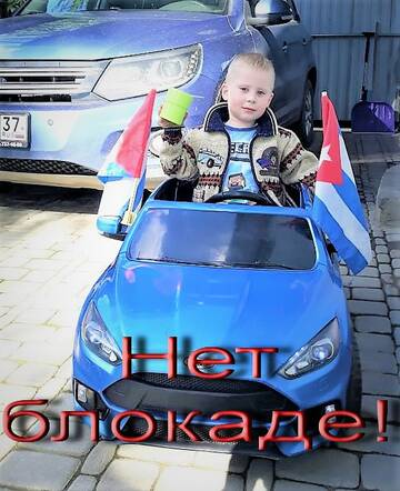 http://forumupload.ru/uploads/0011/90/c9/13/t722036.jpg