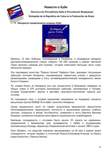 http://forumupload.ru/uploads/0011/90/c9/13/t72414.png