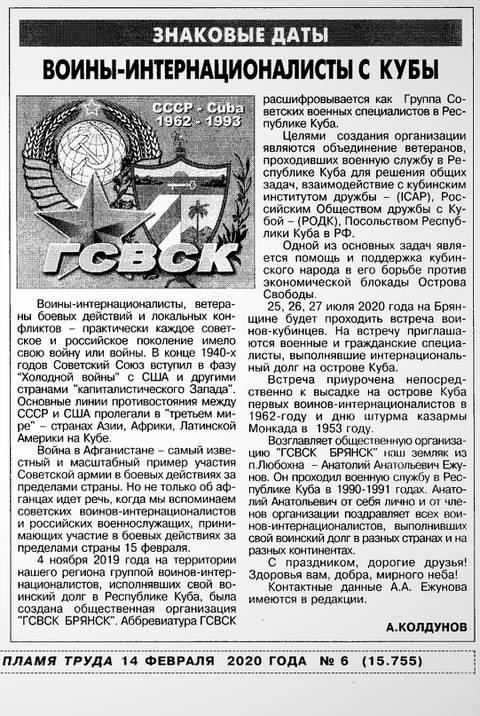 https://forumupload.ru/uploads/0011/90/c9/13/t72747.jpg