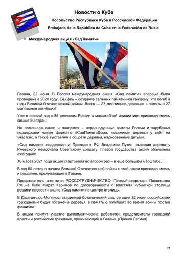 http://forumupload.ru/uploads/0011/90/c9/13/t731678.png