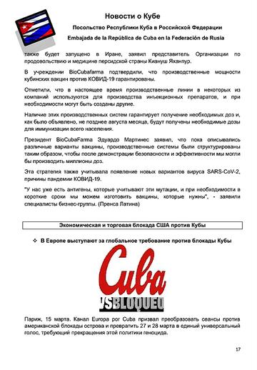 https://forumupload.ru/uploads/0011/90/c9/13/t736377.png