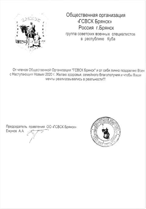 http://forumupload.ru/uploads/0011/90/c9/13/t73711.jpg