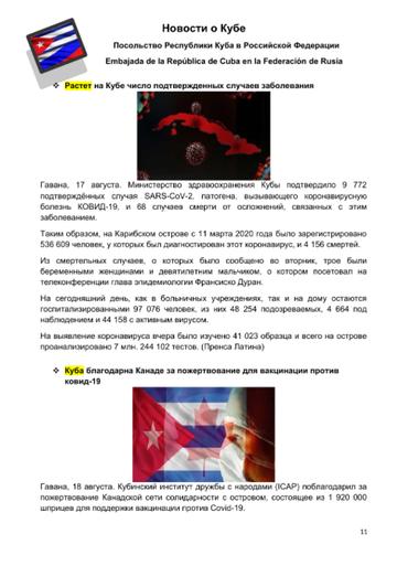http://forumupload.ru/uploads/0011/90/c9/13/t738642.png