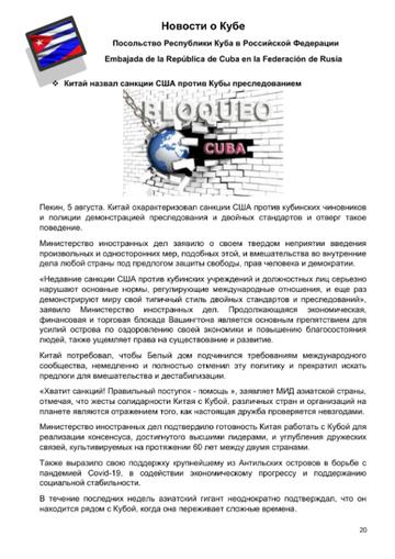 http://forumupload.ru/uploads/0011/90/c9/13/t739241.png