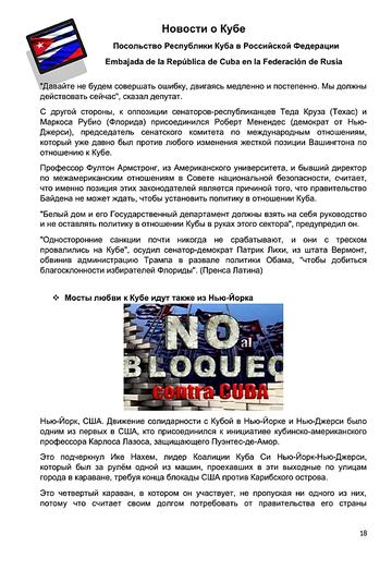 https://forumupload.ru/uploads/0011/90/c9/13/t739411.png