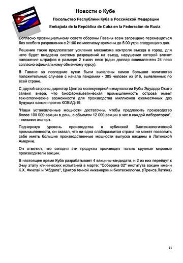 https://forumupload.ru/uploads/0011/90/c9/13/t739878.png