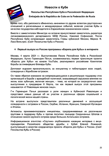 https://forumupload.ru/uploads/0011/90/c9/13/t741500.png