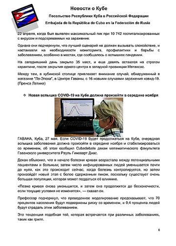 https://forumupload.ru/uploads/0011/90/c9/13/t742211.png