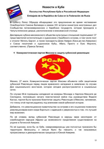http://forumupload.ru/uploads/0011/90/c9/13/t74321.png