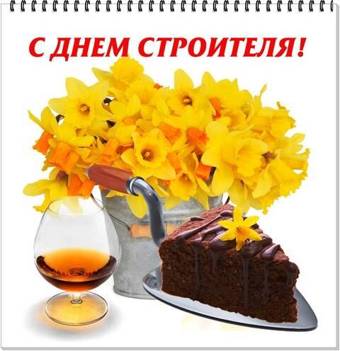 http://forumupload.ru/uploads/0011/90/c9/13/t744103.jpg