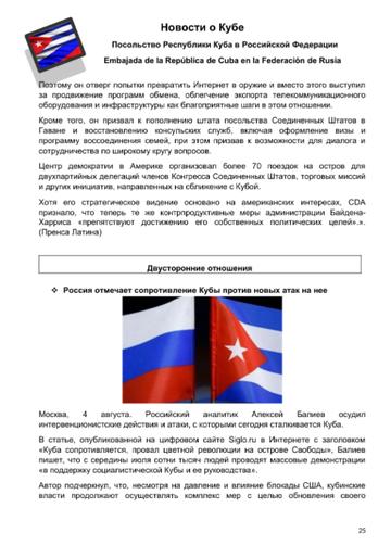 http://forumupload.ru/uploads/0011/90/c9/13/t745032.png