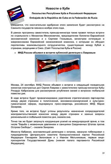 https://forumupload.ru/uploads/0011/90/c9/13/t745662.jpg
