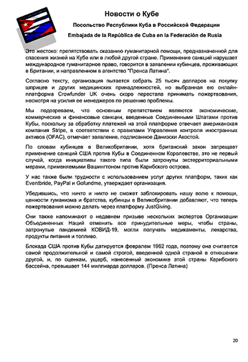https://forumupload.ru/uploads/0011/90/c9/13/t745992.png