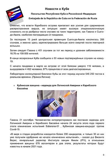 https://forumupload.ru/uploads/0011/90/c9/13/t747999.jpg