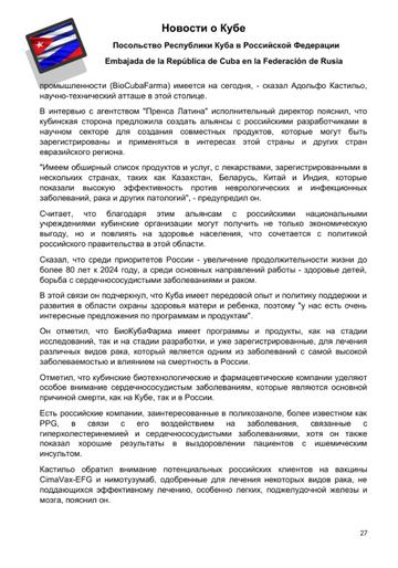 http://forumupload.ru/uploads/0011/90/c9/13/t749221.png
