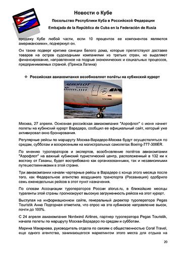 http://forumupload.ru/uploads/0011/90/c9/13/t749406.png