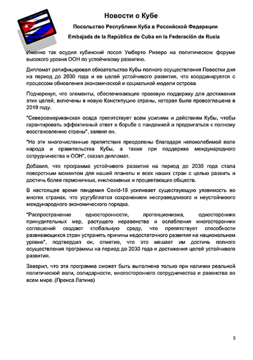 https://forumupload.ru/uploads/0011/90/c9/13/t749749.png
