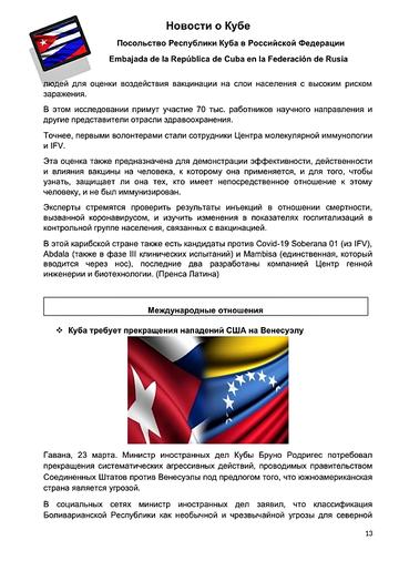 https://forumupload.ru/uploads/0011/90/c9/13/t751242.png