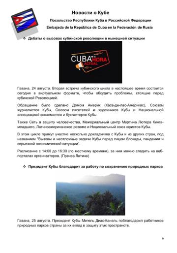 http://forumupload.ru/uploads/0011/90/c9/13/t752911.png