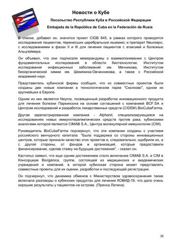 http://forumupload.ru/uploads/0011/90/c9/13/t753522.png