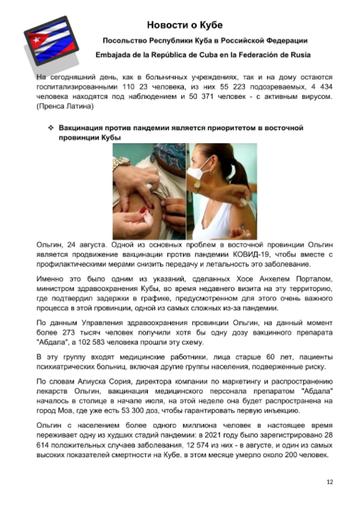 http://forumupload.ru/uploads/0011/90/c9/13/t75358.png