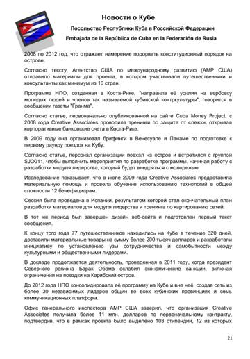 http://forumupload.ru/uploads/0011/90/c9/13/t753612.png
