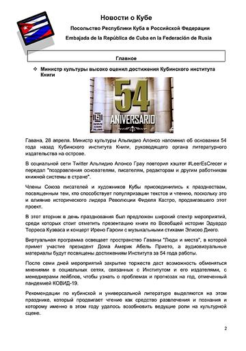 http://forumupload.ru/uploads/0011/90/c9/13/t754622.png